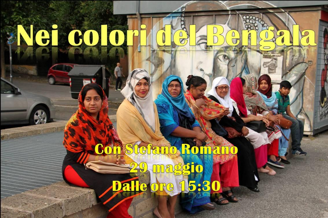 Nei colori del Bengala